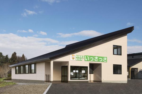平成28年度繰越 地方創生拠点整備交付金事業信濃町地場産品直売施設建設工事